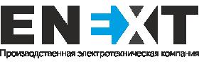 Логотип компании Энекст