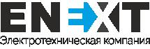 "Корпоративный сайт ООО ""Энекст"""