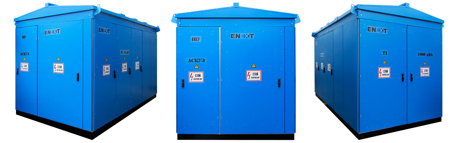 Комплектные трансформаторные подстанции КТП-En